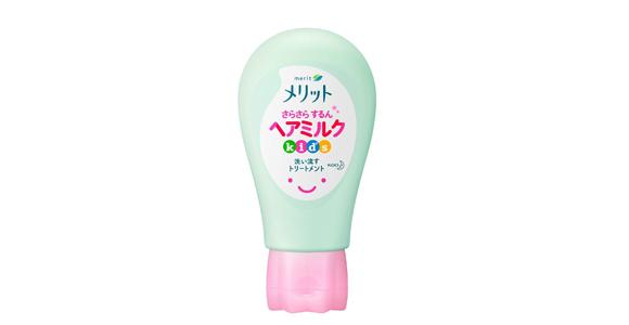 メリットさらさらヘアミルクの商品画像