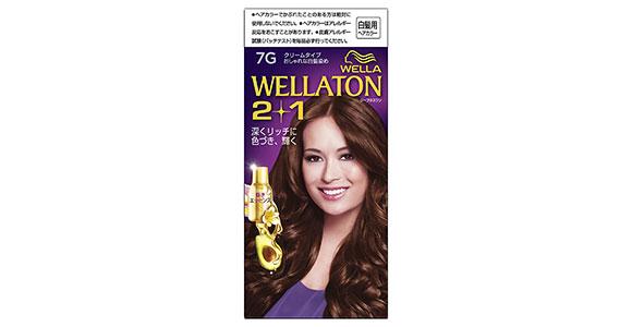 ウェラトーン2+1の商品写真