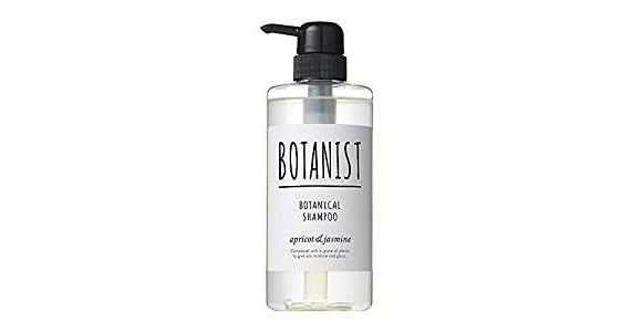 ボタニストの商品画像